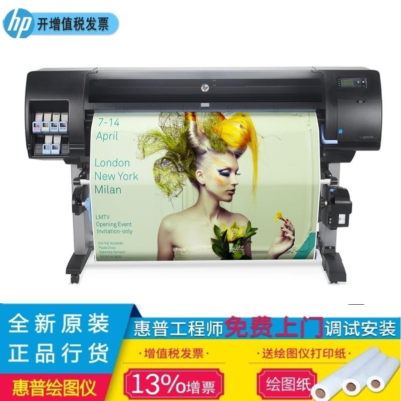 HP Z6810 60寸专业影像级大幅面打印机 广告图文测绘绘图仪写真机
