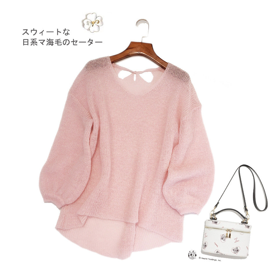 2021 spring and autumn new Mohair blended V-Neck Sweater with short front and long back
