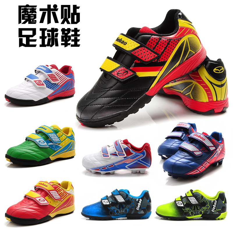 Iron leopard childrens football shoes authentic boys and girls training shoes