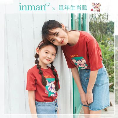 茵曼童装母女短袖t恤潮洋气2020夏季新款亲子装女童夏装纯棉上衣