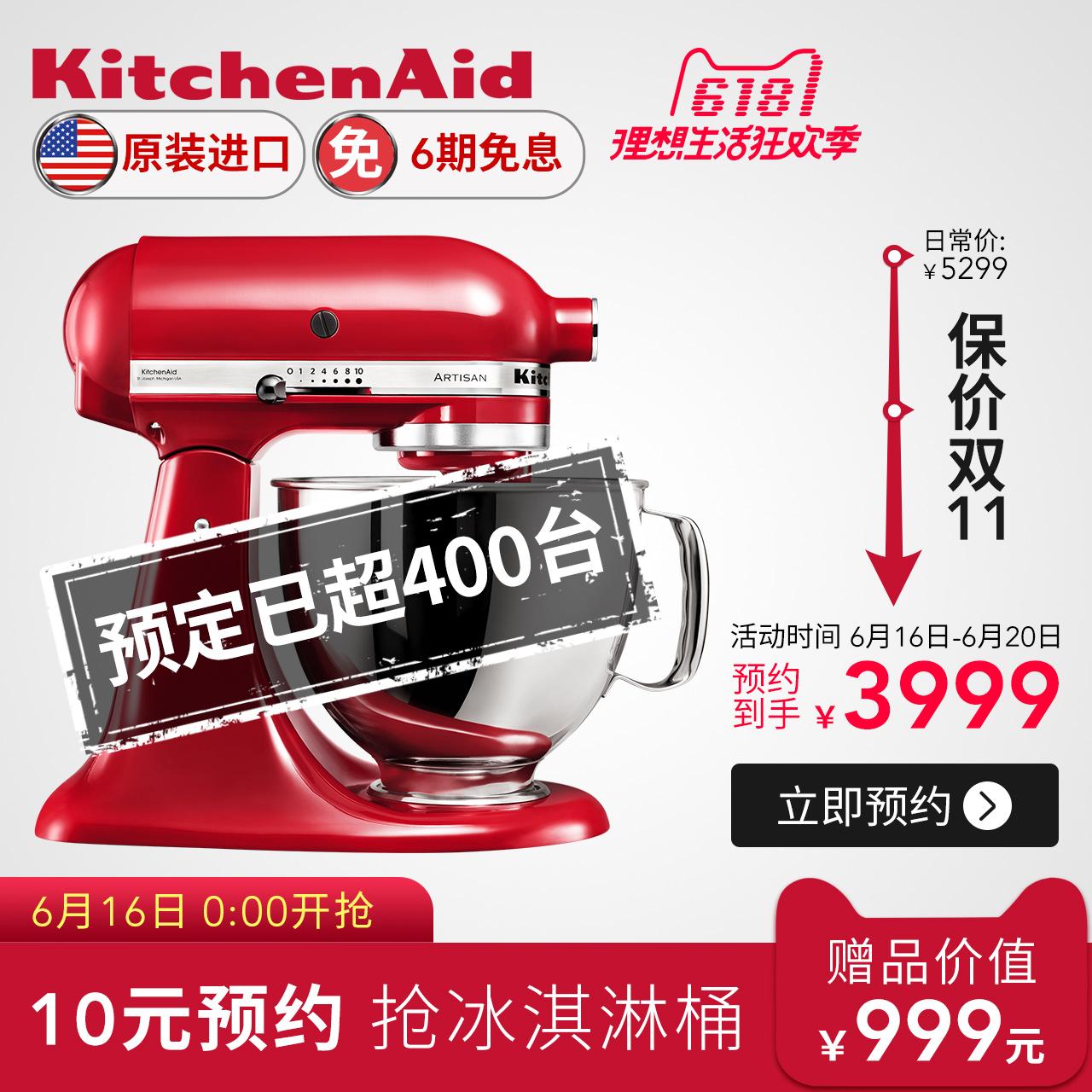 kitchenaid 5KSM150料理机质量好吗,网友爆料