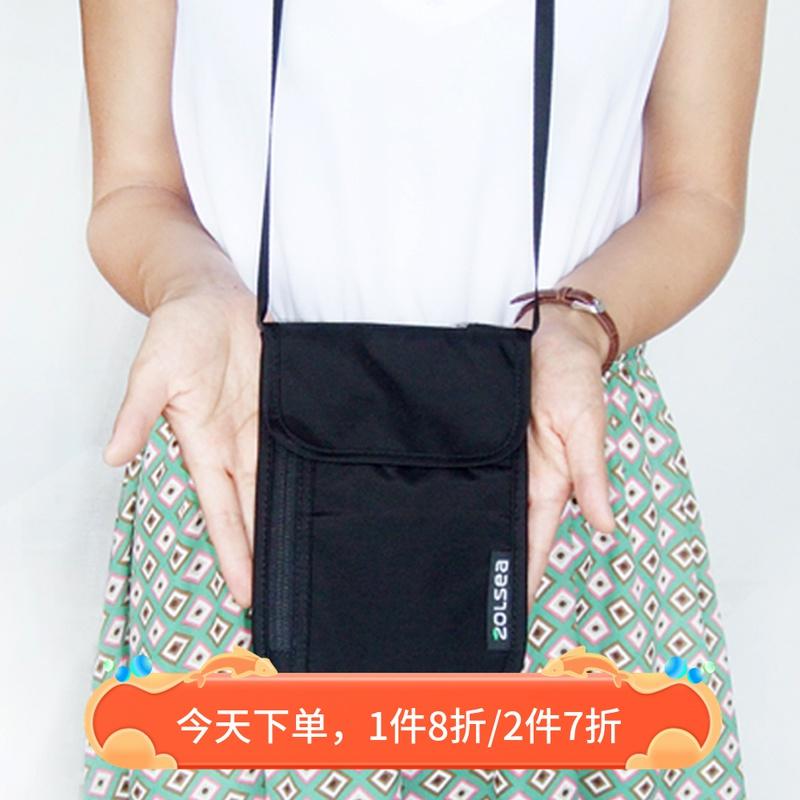Zolsea travel anti-theft close fitting passport bag hanging neck WALLET TICKET cash mobile phone storage bag hanging neck bag