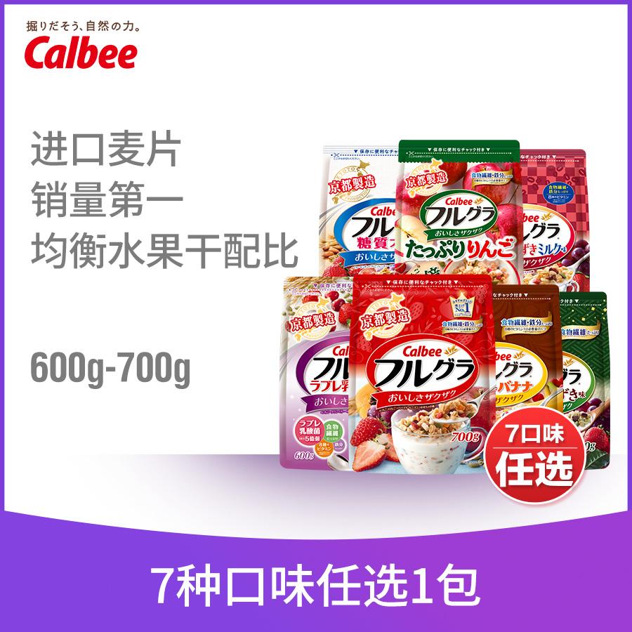 卡乐比水果麦片日本进口燕麦片即食代餐食品营养速食早餐干吃燕麦