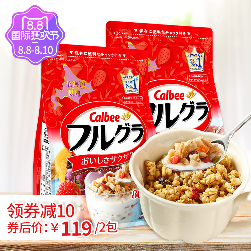 Calbee卡乐比 北海道富果乐水果麦片800g*2袋