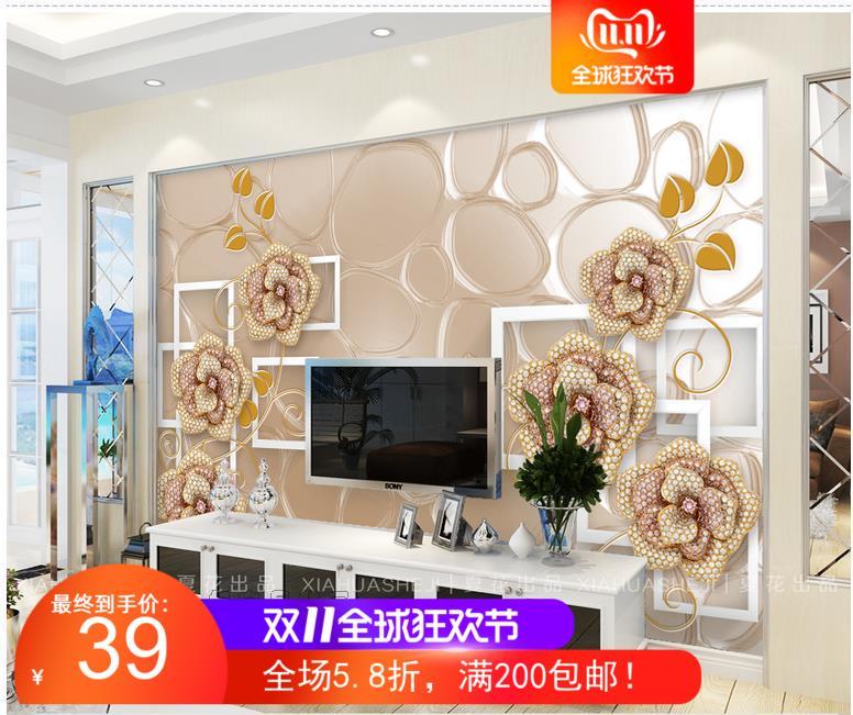3D现代简约金色琉璃钻石花朵珠宝电视背景墙纸客厅壁纸定制壁画