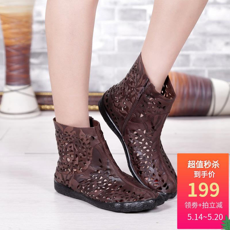 2020新款女鞋真皮凉靴马丁短靴镂空洞洞靴文艺女靴平跟女凉鞋春秋图片