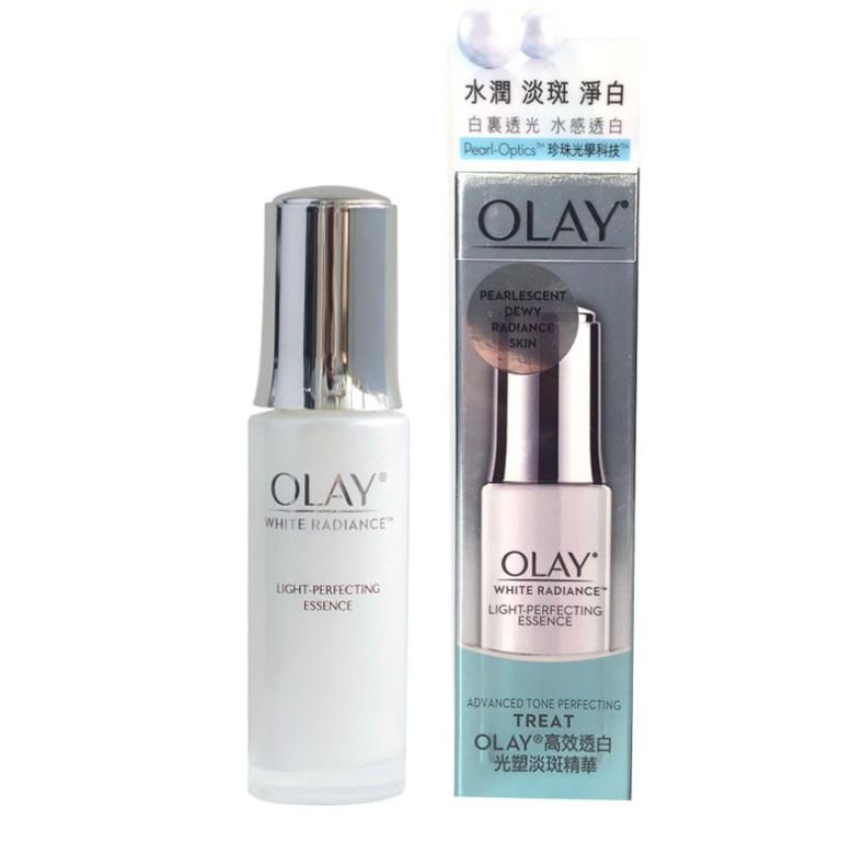 满190.00元可用1元优惠券专柜版Olay玉兰油光感小白瓶水感透白美白淡斑精华露30ml