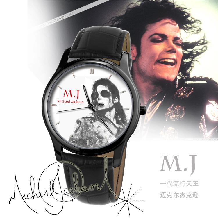 Michael Jackson idol watch personal creativity watch fashion business couple waterproof quartz watch