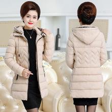 中老年妈妈装 棉衣女 中长款外套2017新款冬装休闲保暖 羽绒棉服