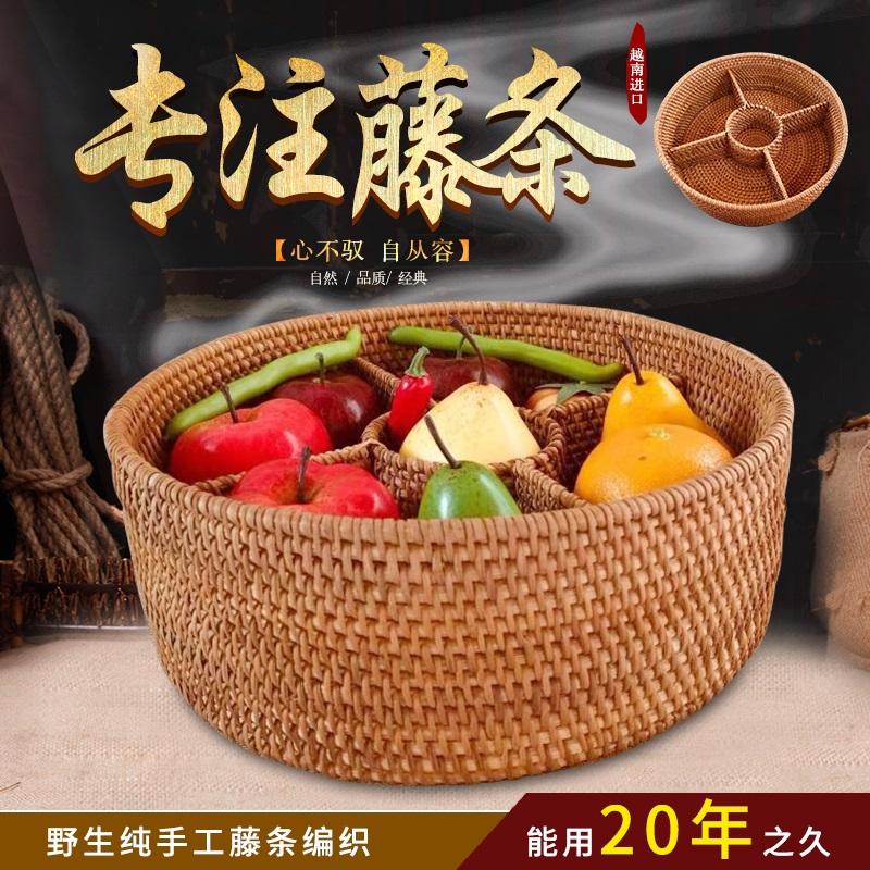 越南秋藤编零食糖果篮家居创意分隔带盖收纳筐客厅茶几桌面收纳盒