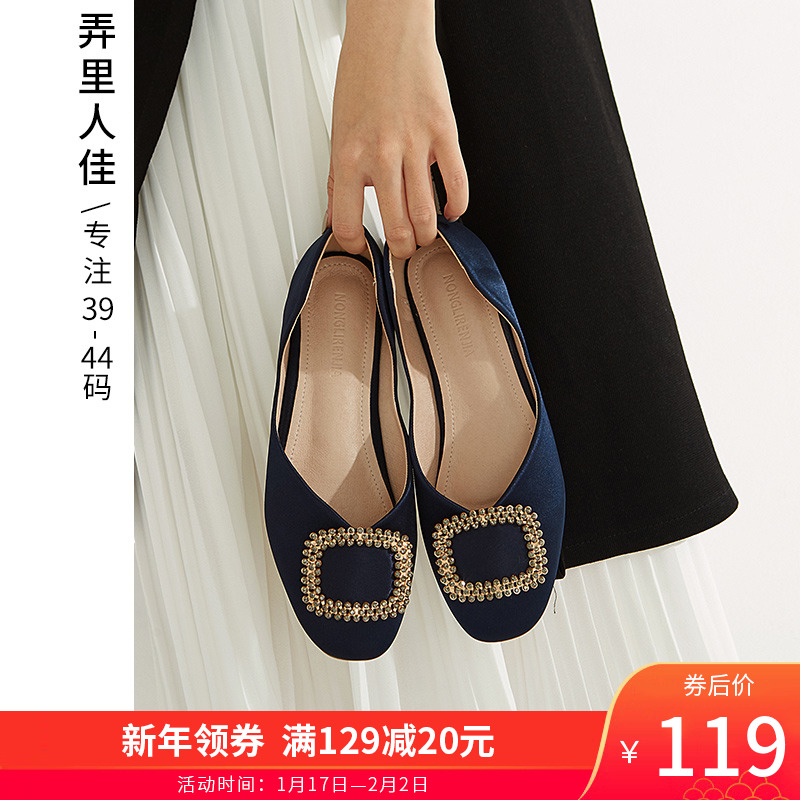 弄里人佳秋新款大码女鞋41-43单鞋平底圆头浅口仙女风40 42宽胖脚