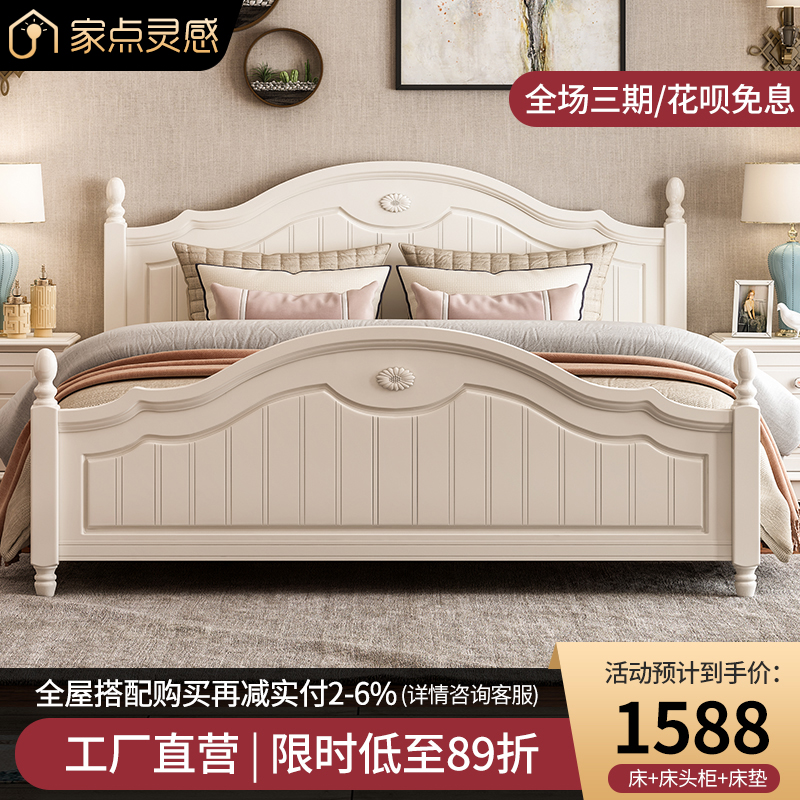Bed Korean bed pastoral style bed modern simple solid wood bed 1.8m European double bed master bedroom marriage