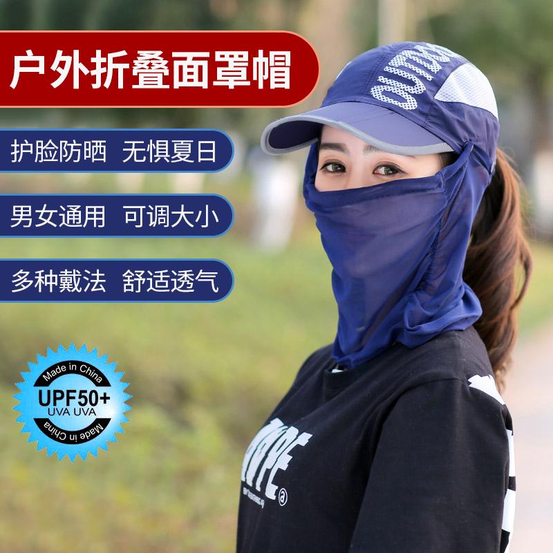 На открытом воздухе солнцезащитный крем маска для лица женский фиолетовый вне все лицо воздухопроницаемый шелк льда рыбалка головной убор крышка мужчина верховая езда маска для лица затенение оборудование