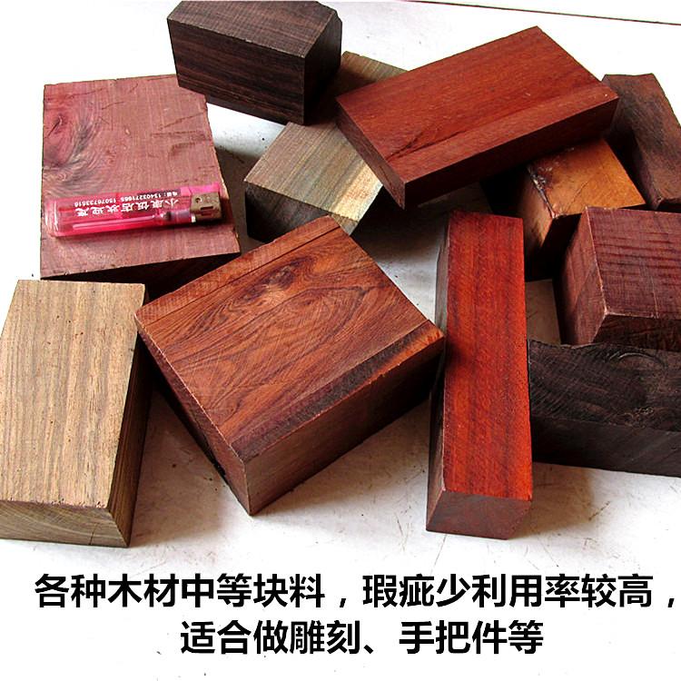 Другие материалы для шитья / Лоскуты кожи Артикул 525049056082
