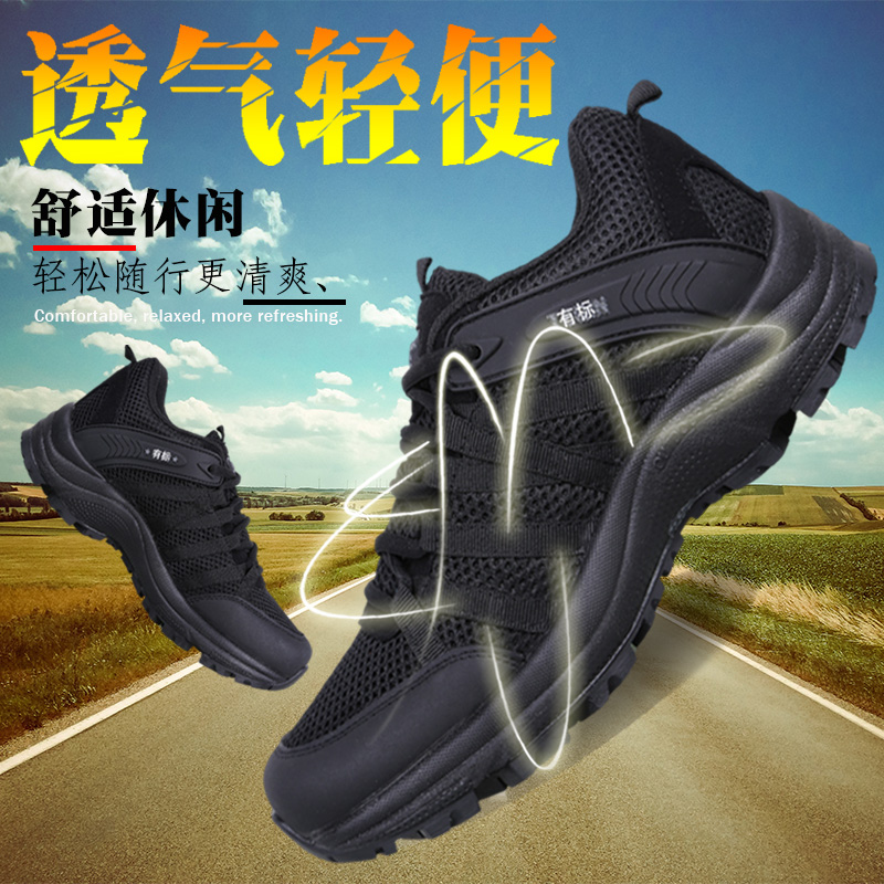 Super light low top 07 style work shoes mens Black Canvas breathable training shoes summer mesh ground service training security guard