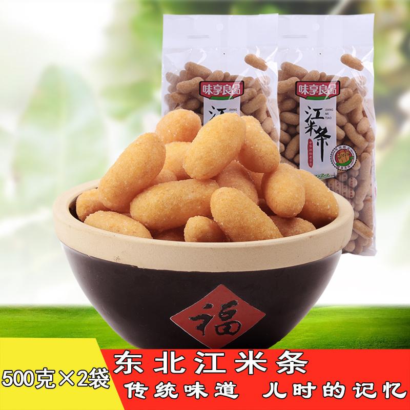 【味享三部】 江米条 南味油枣 东北特产糯米条 酥脆糯香500gX2袋