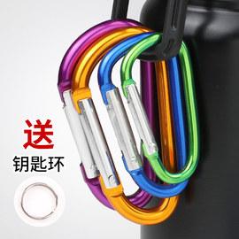 5个10个装户外小号登山扣背包锁外挂钩d型安全保险连接快挂钥匙扣图片