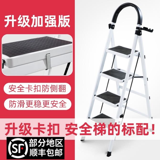 防滑扶手梯 家用梯子折叠室内人字梯四五步踏板爬梯伸缩多功能加厚