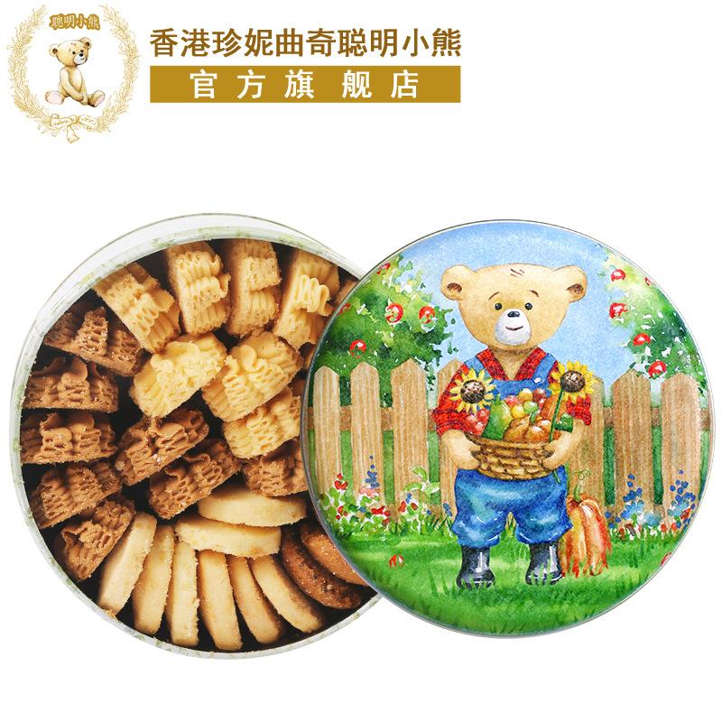 香港珍妮聪明小熊四味进口手工饼干