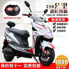 电动车双人60V72V电动电瓶摩托车成人踏板长跑王外卖电摩高速锂电图片