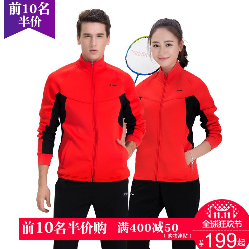 Li ning спортивный набор мужчина женщина быстросохнущие движение одежда весна любители женщины с длинными рукавами модель перо hairball одежда два рукава