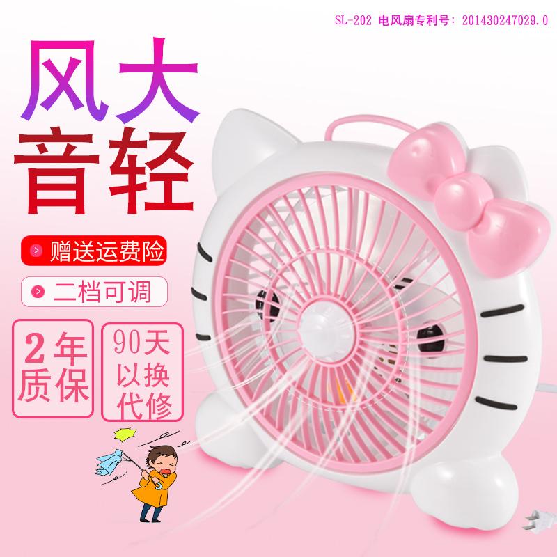 卡通电风扇小风扇迷你床上学生宿舍静音台式风扇电扇家用可爱台扇
