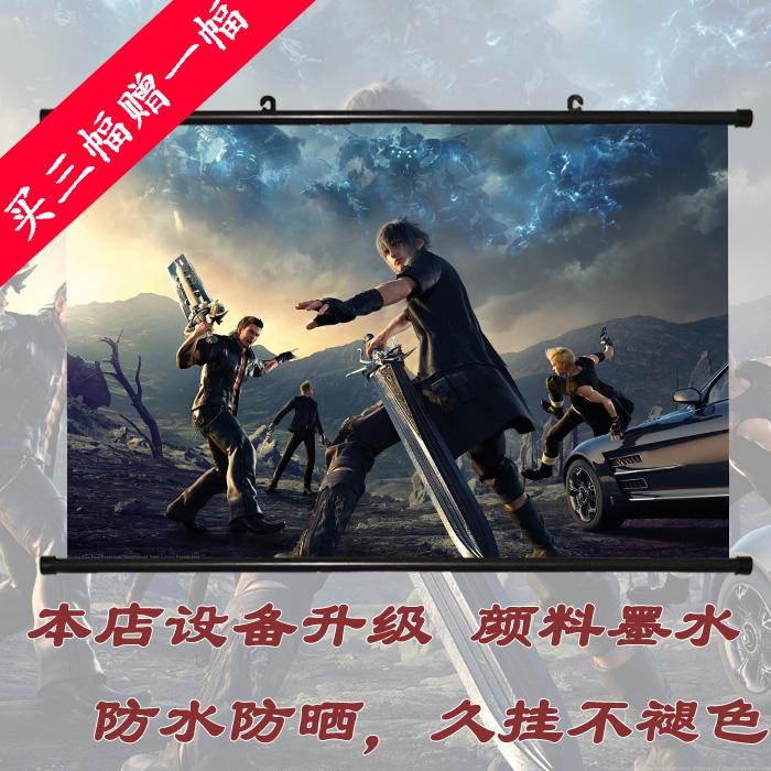 最终幻想15FF15游戏海报卷轴挂画布画装饰画游戏周边