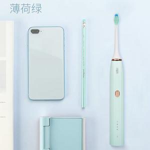 生活电器热卖卫浴声波电动牙刷智能牙刷款式智能款