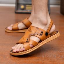 夏季男士拖鞋2020新款一字拖沙滩鞋软底休闲揉按防滑耐磨凉鞋男鞋