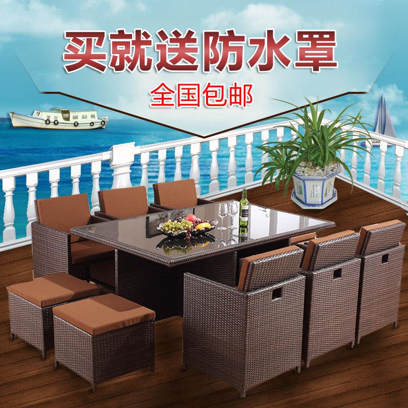 户外阳台桌椅藤椅茶几五件套花园藤编桌椅仿藤酒店休闲室外家具