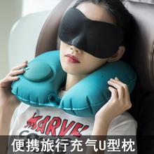 旅行按压式充气u型枕汽车飞机高铁午睡冲气折叠便携吹气颈枕夏季
