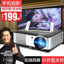 家庭投影仪WIFI无线1080P高清智能小型家用投影机H2极米无屏电视