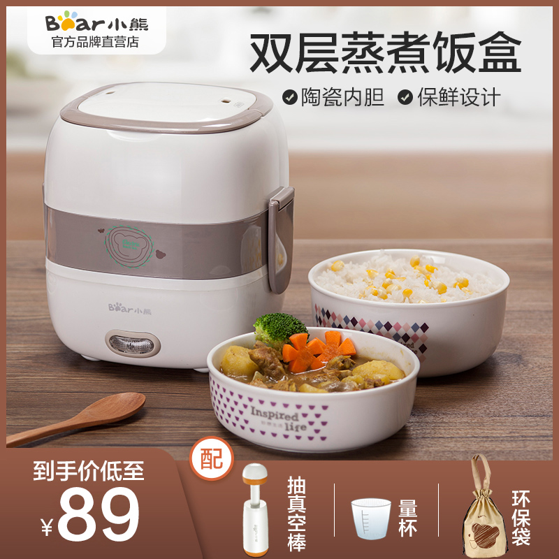 小熊保温智能可插电加热电热饭盒