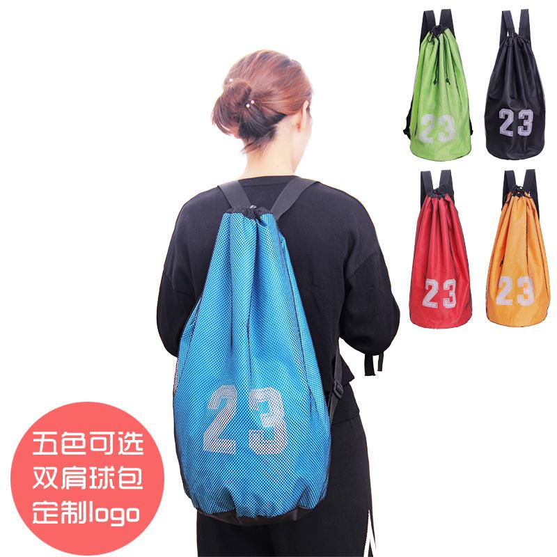 篮球包双肩收纳袋子束口健身抽绳背包训练运动装备足球网兜篮球袋