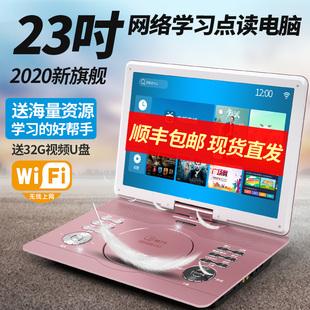 金正高清网络WIFI移动DVD影碟机儿童便携式 EVD播放器带电视看戏CD