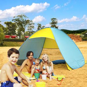 小熊情侣沙滩帐篷户外3-4人全自动1秒速开超轻简易防晒公园遮阳棚
