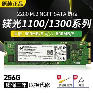CRUCIAL/镁光1300 1100 256G M2 2280 ssd固态硬盘SATA 512G 1T2T