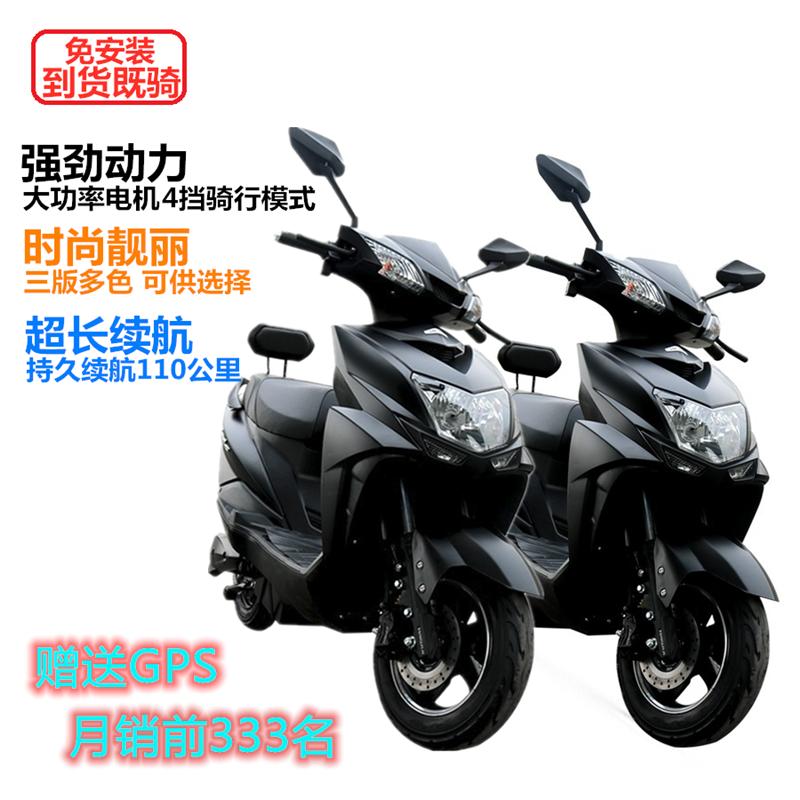 电动电瓶车60v72v电动踏板车男女双人电摩长跑爬坡两轮尚领代步车限9000张券
