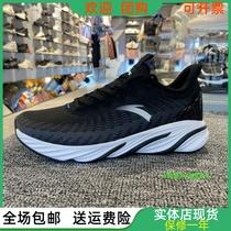 安踏跑鞋男鞋2020年秋冬季新款麻花休闲舒适耐磨跑步鞋112045522