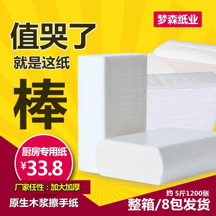 厚手のキッチンペーパーは吸水紙を使います。キッチンペーパーはティッシュを拭いて、油汚れを取ります。1200枚の袋を郵送してください。