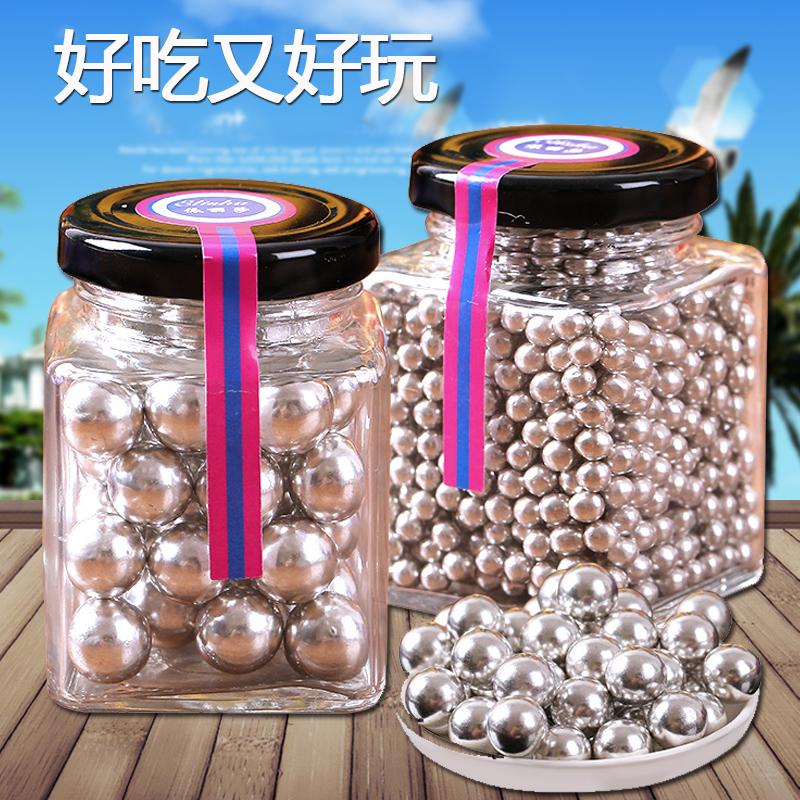 可以吃的钢珠糖混合可乐味大小银珠铢马小跳恶搞后悔日本网红零食