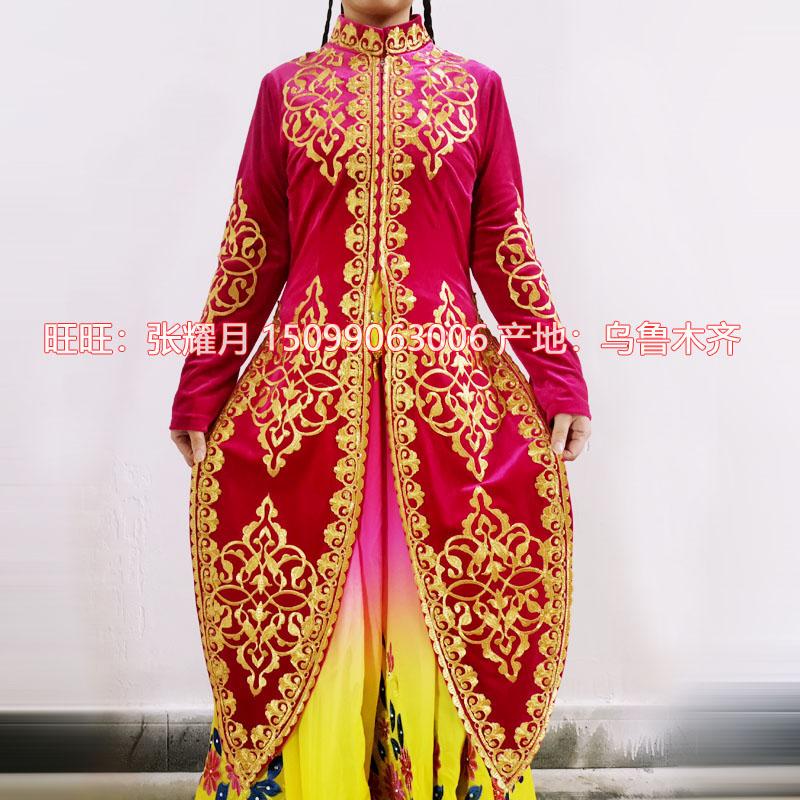 新疆维吾尔族民族表演舞蹈服装服饰马甲新疆民族服装维族舞台服装