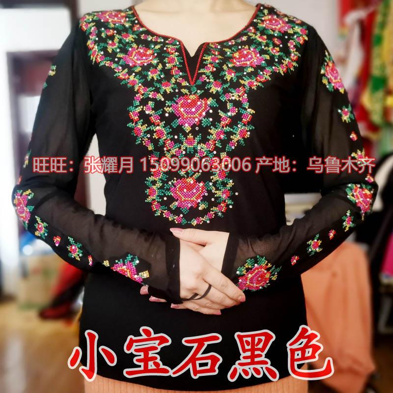 新疆维吾尔族舞蹈绣花上衣练功服上衣维吾尔族舞蹈短袖绣花上衣女
