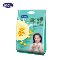 Wendashan Milk Powder high calcium multidimensional soy milk powder 500g bag