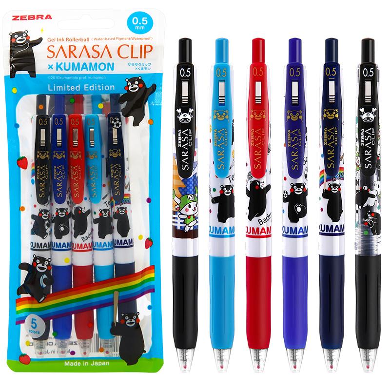 满19.80元可用1元优惠券限定款日本ZEBRA斑马限定中性笔熊本熊深酱JJ15-K5彩色可爱卡通动漫水笔学