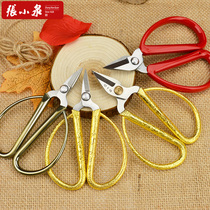 Zhang Xiaoquan scissors household alloy nail scissors stainless steel manicure shears scissors to dead leather toenails