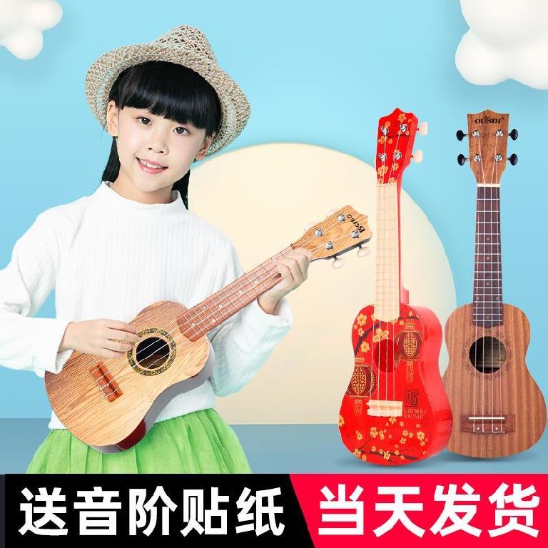 Детские музыкальные инструменты Артикул 622044263021