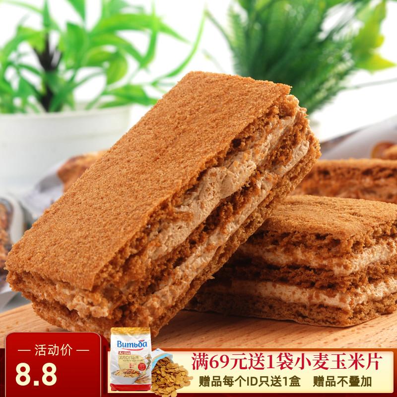 整箱包邮俄罗斯进口提拉米苏千层慕斯蜂蜜奶油夹心蛋糕网红糕点心