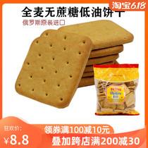 网红天日盐饼干咸味日本日式小圆饼干海盐味粗粮办公室零3Anemon