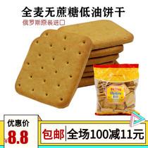 盒装送客零食2608g阿尔多牛奶芝麻口味新年礼盒装送礼礼包